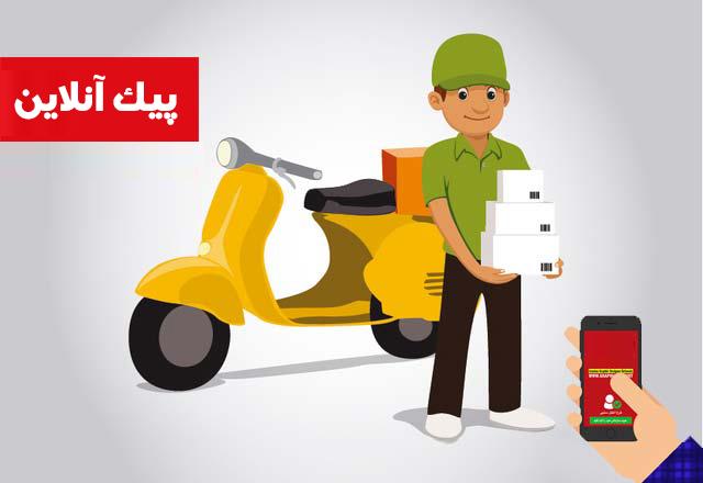 مسکوت ماندن تکلیف حمل ونقل بار و موتورسیکلت اینترنتی در دستورالعمل وزارت کشور