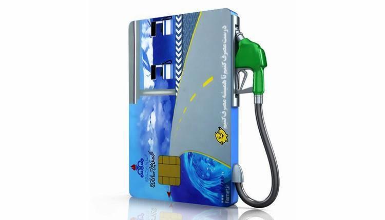 مالکان موتورسیکلتها و خودروهای فرسوده بنزین آزاد بزنند