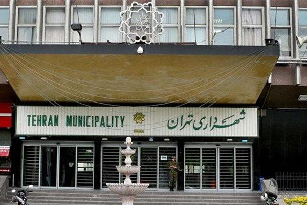 فیلم/ اشتباه عجیب در گزارش شهرداری تهران درباره آلودگی هوا