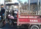 سهمیه بندی بنزین و بلاتکلیفی موتورسیکلت های سه چرخ به کجا رسید؟