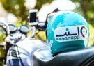 ثبتنام موتورسیکلتهای اینترنتی در سامانه سماس