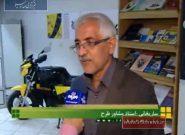 طراحى و تولید موتورسیکلت برقى در دانشگاه امیرکبیر
