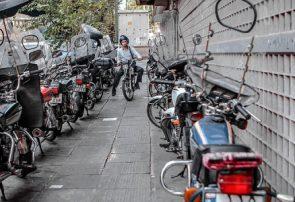 توقف موتورسیکلت ها، عاملی برای ترغیب شهروندان به استفاده از حاشیه خیابان به جای مسیر پیاده رو
