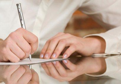 پشتنویسی چک ممنوع/ ممنوعیت صدور چک بانکی در وجه حامل از ۲۱ آذر ٩٩