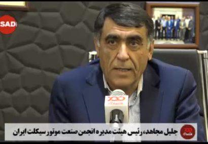 ستاد فرماندهى مدیریت بحران کرونا در صنعت موتورسیکلت ایران ایجاد شود/ به یک فرمانده و رهبرى براى مدیریت بحران کرونا در صنعت موتورسیکلت نیاز است