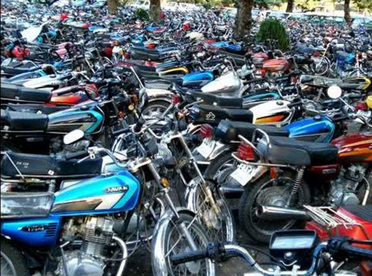 تدبیر دستگاه قضایی برای رفع توقیف موتورسیکلت ها و بخشش جریمههای نقدی