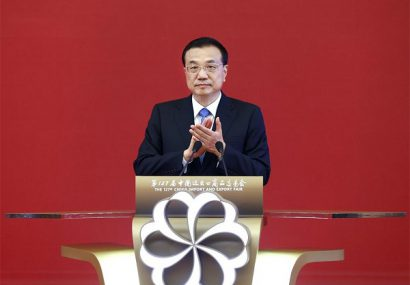 در افتتاحیه نمایشگاه ۱۲۷ کانتون نخست وزیر چین خواستار دستیابی به نتایج مفید شد