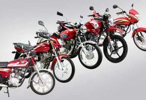 آینده صنعت موتورسیکلت ایران چگونه خواهد بود؟