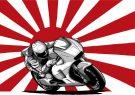 چگونه صنعت موتورسیکلت ژاپن پیشرفت کرد؟/ چرا یاماها و هوندا در حالی که رقیب هستند در بازار داخلی با یکدیگر همکاری می کنند؟