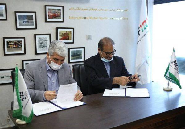 امضای تفاهم نامه شهرداری تهران و فدراسیون موتورسواری و اتومبیلرانی