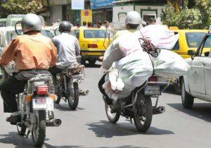 افزایش ۴۱ درصدی ترافیک در تهران/ برخورد با موتورسیکلت های متخلف