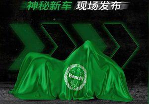 برگزاری هجدهمین نمایشگاه سالانه بین المللی موتورسیکلت چین (CIMA) / شگفتانه بنلی در این نمایشگاه چه خواهد بود؟