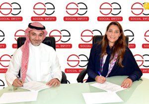 نخستین زن عربستانى در مسابقات موتورسواری