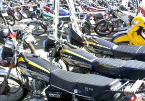 قدردانی معاون اول قوه قضاییه از تعیین تکلیف موتورسیکلتهای توقیفی در گلستان