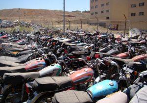 موتورسیکلتهای رسوبی از پارکینگهای ایلام ترخیص میشوند