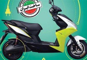 ۱۰۰۰ دستگاه موتورسیکلت برقی وارد چرخه حمل و نقل اصفهان می شود