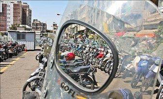 شرایط ترخیص موتورسیکلتهای توقیفی بیش از هشت سال در اصفهان