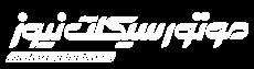 موتورسيكلت نیوز | اخبار ایران و جهان | Motorcycle News