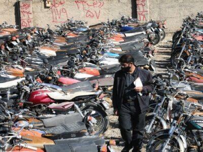 تعداد موتورسیکلتهای ترخیص شده از پارکینگها در خراسان رضوی