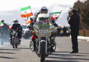 برگزاری راهپیمایی ۲۲ بهمن امسال با موتورسیکلت
