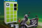 «مرکز نوآوری حملونقل پیشرفته» برای رسیدن به اهداف توسعه حملونقل پاک راهاندازی شد