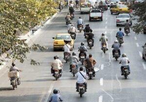 اعلام تعداد موتورسیکلتهای موجود در کرمانشاه