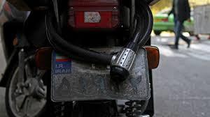 مجازات حبس برای موتورسواران با پلاکهای مخدوش