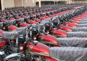 تاریخچه صنعت موتورسیکلت ایران به زبانهای فارسی و انگلیسی بهروزرسانی شد