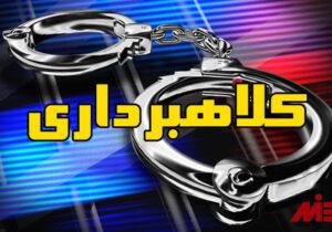 کلاهبردار ۳۰ میلیاردی با وعده فروش موتورسیکلت دستگیر شد/ صدور حواله با مهر جعلی یک شرکت موتورسازی