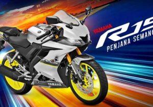 بهروزرسانی یکی از محبوبترین موتورهای اسپرت در کل بازار جنوب شرقی آسیا/ یاماها YZF-R15 مدل ۲۰۲۱ در خیابانهای مالزی